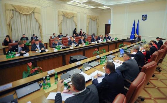 Фото з офіційної facebook сторінки Кабінету міністрів України
