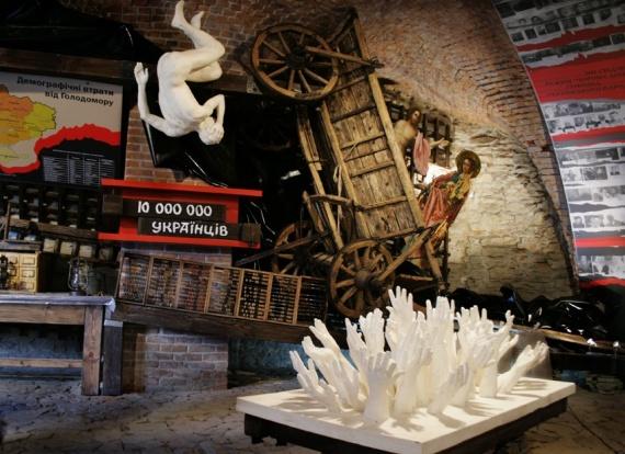 Музей голодомору у Меджибожі