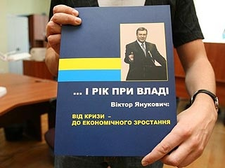 Coca-Cola показала календарь с неправильным украинским флагом - Цензор.НЕТ 4302
