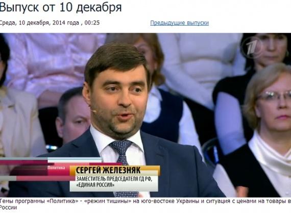 """цей """"пан"""" говорить про те, що в Україні переважають неонацистські угрупування, про що """"Россия предупреждала"""""""